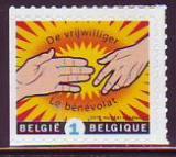 ML-Belgien 2011 Mi.-Nr. 4149 BDl **