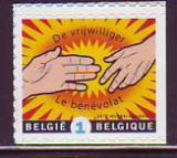 ML-Belgien 2011 Mi.-Nr. 4149 BDr **