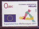 ML-Griechenland 2011 **