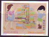 CEPT Albanien Block 2010 **