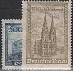Deutsches Reich Mi.-Nr. 261/62 **