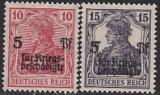 Deutsches Reich Mi.-Nr. 105/06 **