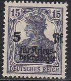 Deutsches Reich Mi.-Nr. 106 b ** gepr.