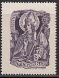 Österreich Mi.-Nr. 936 **
