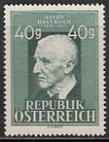 Österreich Mi.-Nr. 941 **