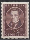 Österreich Mi.-Nr. 942 **