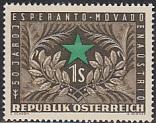 Österreich Mi.-Nr. 1005 **