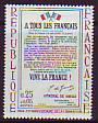 Frankreich - Mi.-Nr. 1484 **