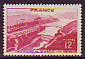 Frankreich - Mi.-Nr. 830 **