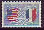 Frankreich - Mi.-Nr. 845 **